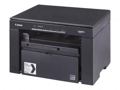 CANON i-SENSYS MF3010 A4 s/w Laser