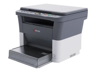 KYOCERA FS-1220MFP mono Laserdrucker